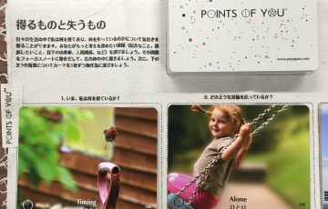POINTS OF YOU®コーチングゲームセッション
