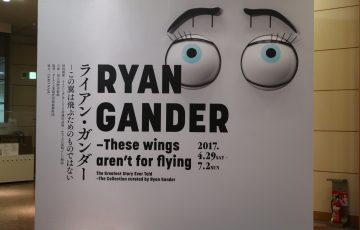ライアン・ガンダー大阪
