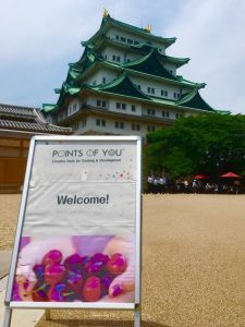 POINTS OF YOU®名古屋城