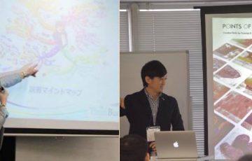 コウスケ 講師 セミナー プロフィール画像