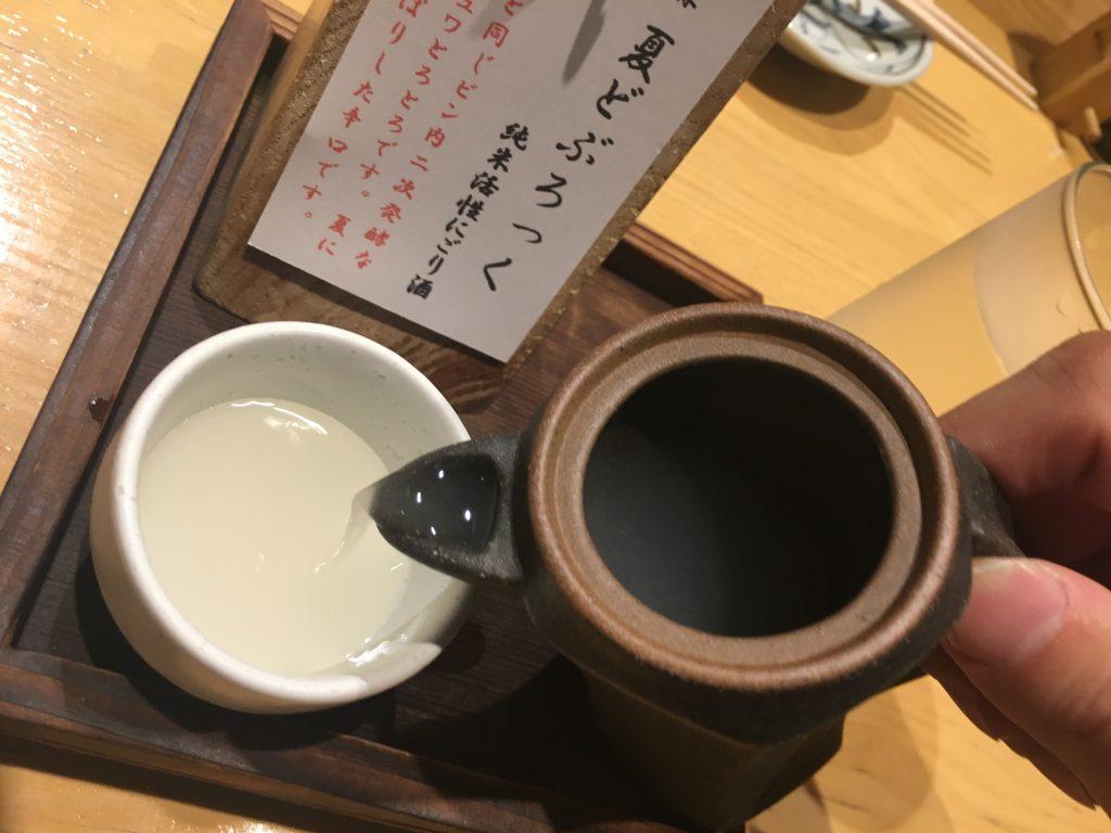 ぬる燗佐藤 御殿山茶寮