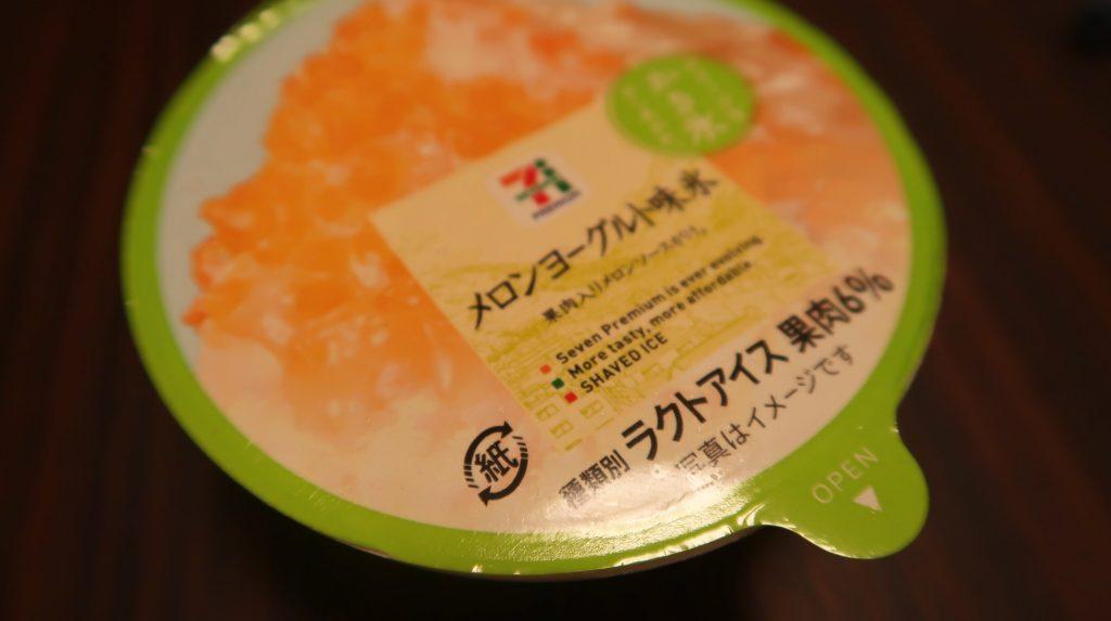 セブンイレブンのメロンヨーグルト味氷