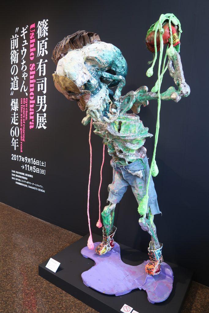 """篠原有司男展『ギュウちゃん、""""前衛の道"""" 爆走60年』"""