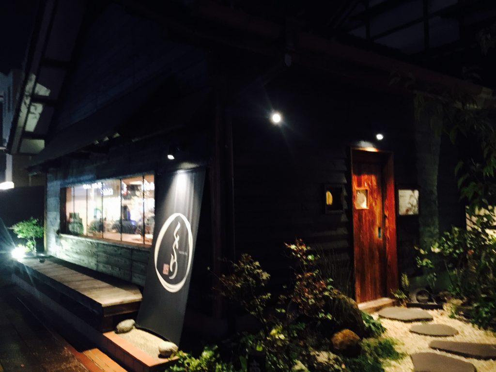 くくり・豊田の蕎麦屋