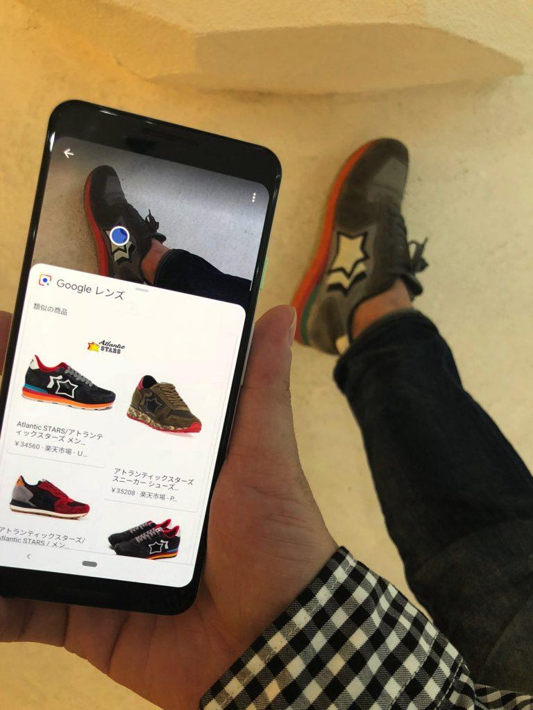 Google Pixelの新機能「まだ見ぬ世界展」DESIGNART TOKYO 2018