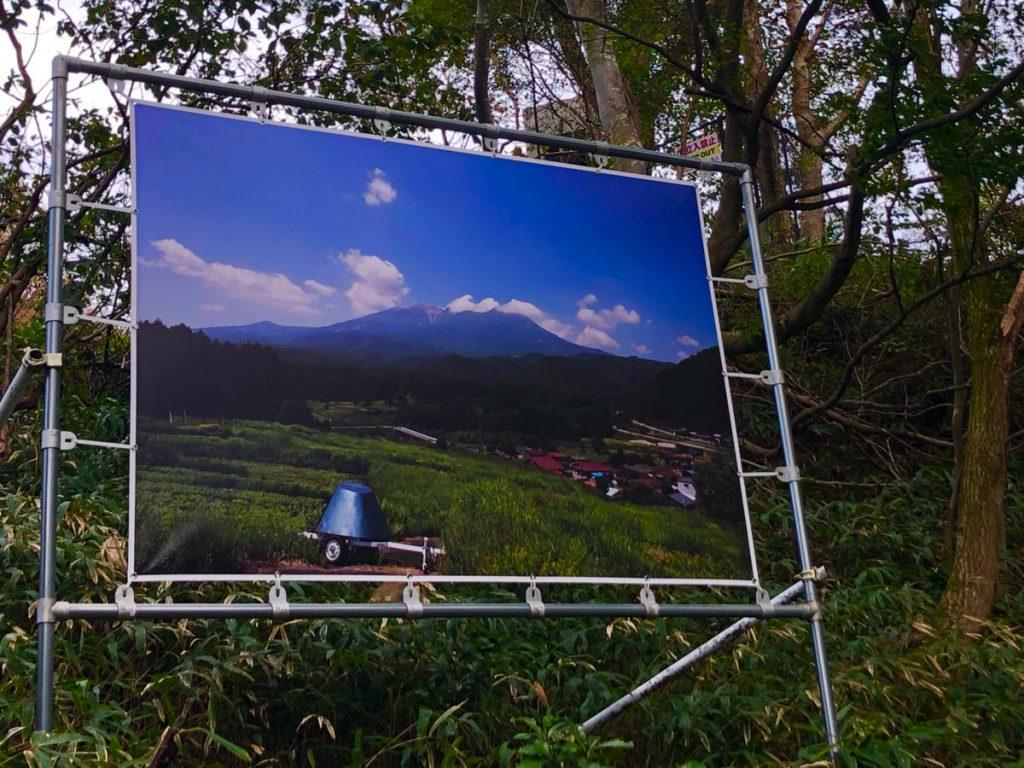 六甲ミーツ・アート2018表良樹《旅する山2018》