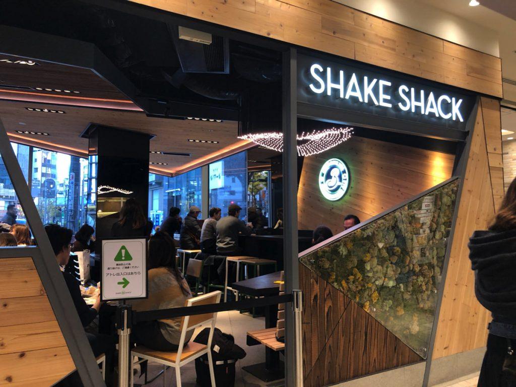 ハンバーガーのシェイク シャック アトレ恵比寿店