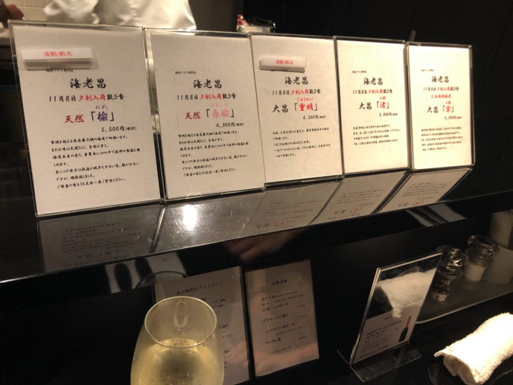 海老フライ専門店 海老昌、渋谷道玄坂