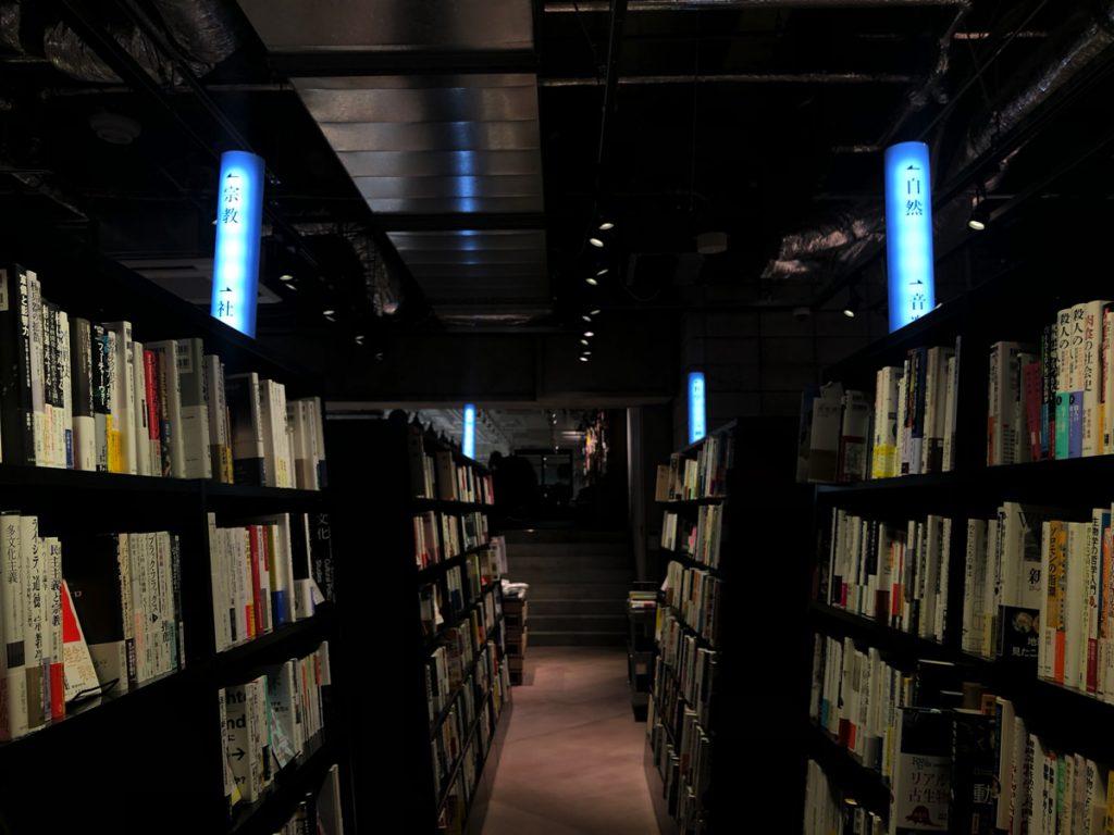 文喫は六本木、入場料の必要な本屋