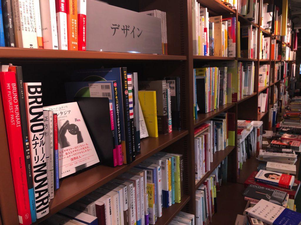 文喫、入場料の必要な六本木の本屋