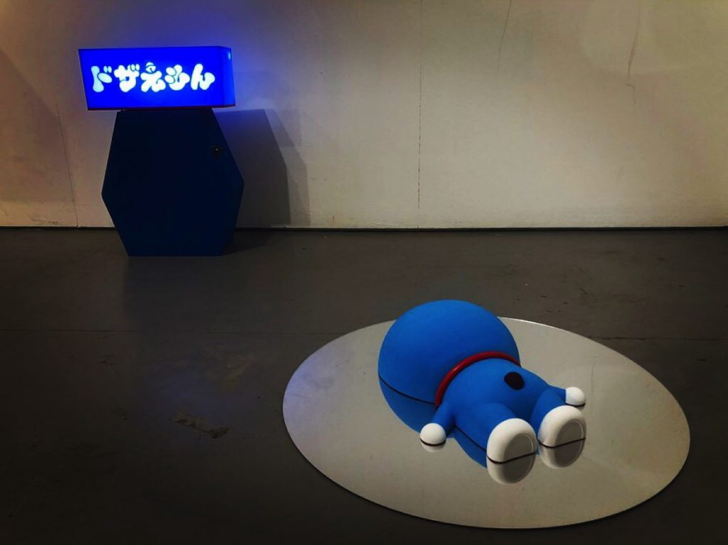 岡本光博展、トラロープ、名古屋