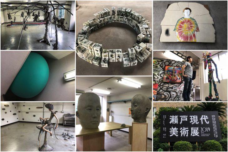瀬戸現代美術展