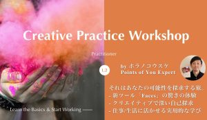 Points of You® L2 Creative practice workshop