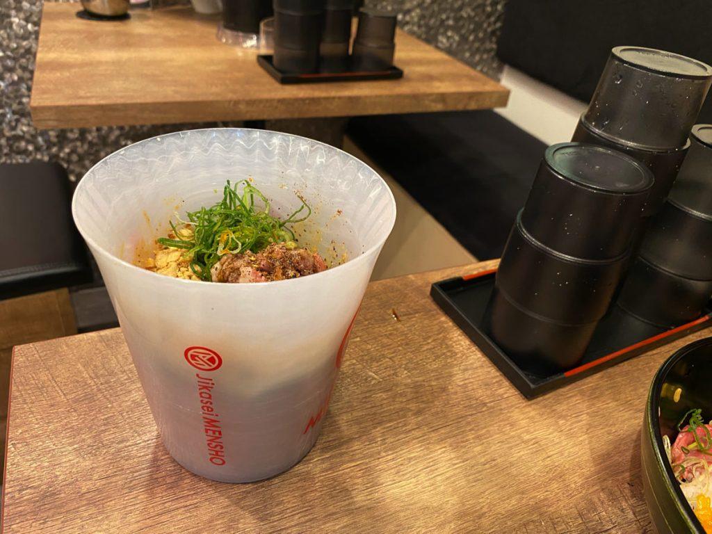 ジカセイ メンショウ渋谷担々麺ラーメン