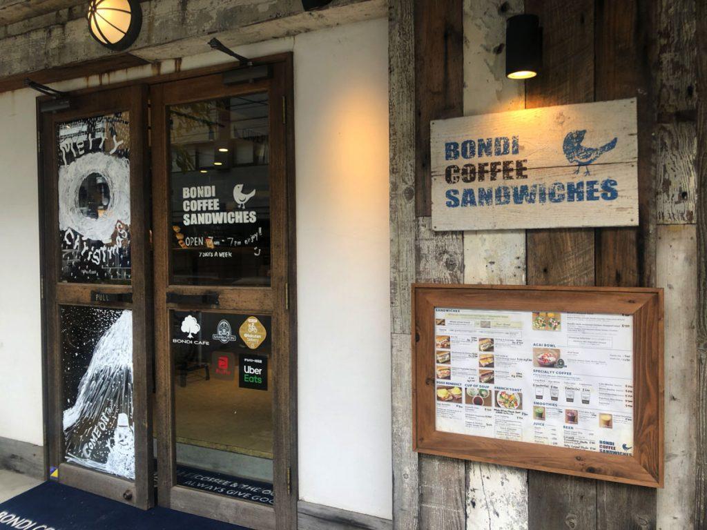 ボンダイ コーヒー サンドウィッチーズ、おしゃれカフェ、駒場東大前