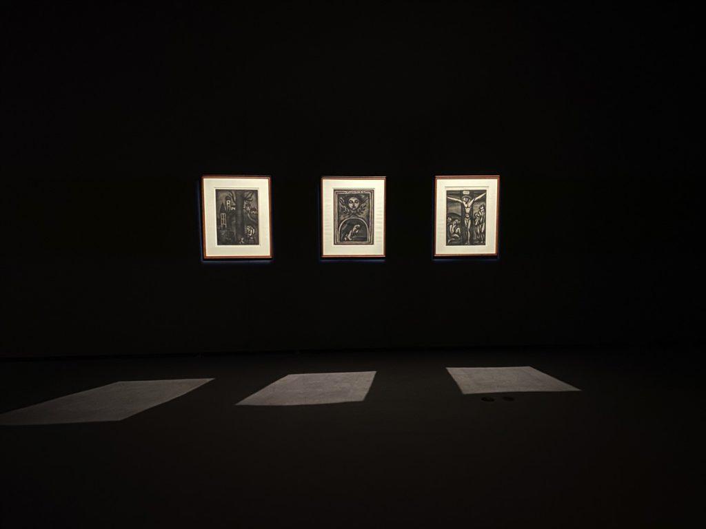 岡崎市美術博物館、収蔵品展「贅沢な対話」