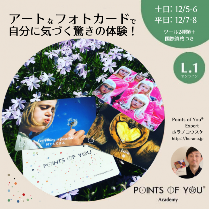 Points of You® L1